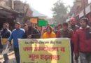 नंदप्रयाग-घाट मोटर मार्ग चौड़ीकरण की मांग को लेकर छात्रों ने जुलूस निकाल किया प्रदर्शन