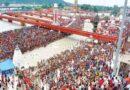27 फरवरी को माघ पूर्णिमा से शुरू होगा कुंभ, एक हफ्ते पहले अधिसूचना जारी करेगी सरकार
