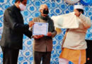 गणतंत्र दिवस: सामाजिक क्षेत्र में कार्य कर रहे सत्यप्रकाश थपलियाल, डॉ. माधुरी डबराल, दिनेश कुकरेती, शशि प्रभा रावत सम्मानित