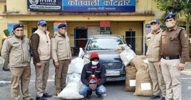 दुगड्डा पुलिस को बड़ी सफलता, 95 किलो गांजा के साथ तस्कर गिरफ्तार