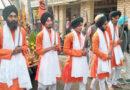 श्री गुरु गोविंद सिंह का प्रकाश उत्सव हर्षोल्लास से मनाया