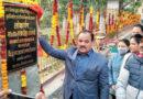 काबीना मंत्री हरक सिंह रावत ने किया चिल्र्डन पार्क का लोकापर्ण