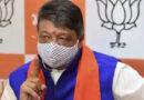 बंगाल में सीएम उम्मीदवार घोषित नहीं करेगी भाजपा, चुनाव परिणाम के बाद होगा फैसला