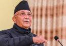 कहीं के नहीं रहे नेपाल के पीएम केपी ओली, अध्यक्ष पद छीनने के बाद कम्युनिस्ट पार्टी से भी किया गया बाहर