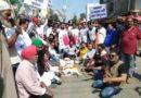महंगाई और कृषि कानूनों के खिलाफ कांग्रेस का प्रदर्शन