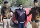 एक करोड़ की स्मैक के साथ बेरली का युवक गिरफ्तार