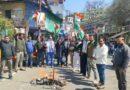 अल्मोड़ा को गैरसैंण मंडल में शामिल करने पर कांग्रेस ने फूंका सरकार का पुतला