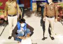 कोटद्वार में बीस लीटर कच्ची के शराब के साथ एक गिरफ्तार