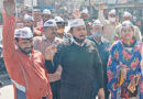 दिल्ली में आप की जीत पर कोटद्वार में कार्यकर्ताओं ने मनाया जश्न