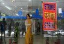 आशाओं की देशव्यापी हड़ताल  उत्तराखंड में  सफल रहने का दावा