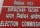 चुनाव आयोग ने पश्चिम बंगाल में रोड शो और गाड़ी से रैली पर लगाई रोक