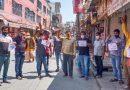 सांकेतिक प्रदर्शन कर व्यापारियों ने की राहत की मांग