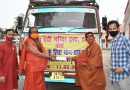 मनसा देवी मंदिर ट्रस्ट ने गंगोत्री धाम भेजी खाद्य सामग्री