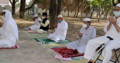 सादगी के साथ मनायी गयी ईद