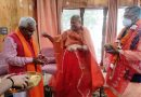 पूर्व सीएम त्रिवेंद्र सिंह व भाजपा प्रदेशाध्यक्ष मदन कौशिक ने लिया स्वामी कैलाशानंद गिरी से आशीर्वाद