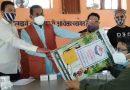 विस उपाध्यक्ष चौहान ने ऑक्सीमीटर प्रदान किए