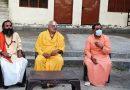 राज्यमंत्री स्वामी यतिश्वरानंद से मिले अखिल भारतीय वैष्णव अखाड़ा परिषद के पदाधिकारी
