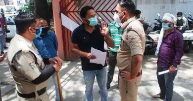 इंजेक्शन नहीं मिलने पर सीएमओ कार्यालय में हंगामा, अफसरों को घेरा