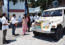 डीएम भदौरिया ने किया आयुष रक्षा किट वितरण वाहन को रवाना
