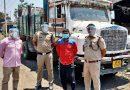 कोटद्वार में चोरी करने वाला निकला अंतर्राज्यीय गिरोह, एक गिरफ्तार, चार फरार