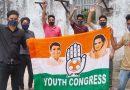 यूथ कांग्रेस ने की बाबा रामदेव की गिरफ्तारी की मांग, दिया धरना
