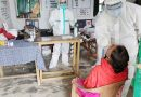 एकेश्वर ब्लॉक के भैड़ गांव में 88 लोगों ने कराई कोरोना जांच