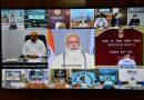 पीएम मोदी ने जानी उत्तराखंड में कोविड की स्थिति, मांगे सुझाव, मुख्यमंत्री ने दिए टेस्टिंग बढ़ाने के निर्देश