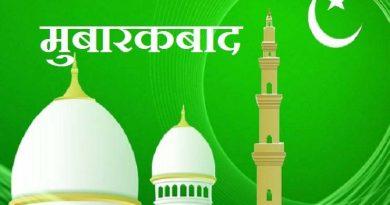 कोरोना काल में घरों में अता की गई ईद की नमाज