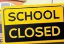 शासकीय/अशासकीय/निजी विद्यालयों (डे/बोर्डिग) में 30 जून तक ग्रीष्मकालीन अवकाश