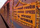 9 मई से नहीं चलेगी कोटद्वार दिल्ली के बीच चलने वाली सिद्धबली जन शताब्दी एक्सप्रेस टे्रन