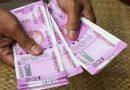 रोडवेज कर्मचारियों को 5 माह का वेतन देने की मांग की