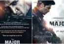 करोना ने टाली फिल्म की रिलीज डेट, अदिवी शेष ने दी जानकारी