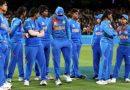 इस हफते मिलेगी आईसीसी टी20 विश्व कप की इनामी राशि भारतीय महिला टीम को