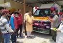 बदरीनाथ विधायक ने दी सीएचसी पोखरी को एंबुलेंस