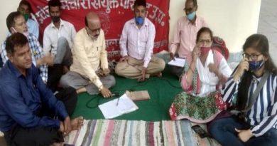 नाराज रोडवेज कर्मचारियों का धरना दूसरे दिन भी जारी