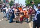 कोरोना टेस्ट घोटाले की न्यायिक जांच की मांग को लेकर आप कार्यकर्ताओं ने निकाला पैदल मार्च