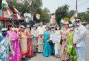 बढ़ती महंगाई के विरोध में महिला कांग्रेस कार्यकर्ताओं का प्रदर्शन