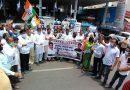 पेट्रोल, डीजल के दामों में बढ़ोतरी के खिलाफ  महानगर कांग्रेस कमेटी के कार्यकर्ताओं ने किया प्रदर्शन