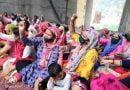 जुड्डो में धरने पर बैठे ग्रामीणों का प्रदर्शन जारी रहा