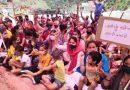 जुड्डो में धरने पर बैठे ग्रामीणों को आप का समर्थन