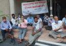 मांगों को लेकर वन निगम कर्मचारियों ने थाली बजा किया प्रदर्शन