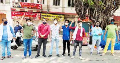 मुकदमे के विरोध में युवा व्यापारियों का प्रदर्शन