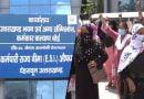 कर्मकार कल्याण बोर्ड कार्यालय में महिलाओं ने किया हंगामा, प्रोत्साहन राशि देने की मांग
