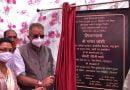 सैनिक कल्याण मंत्री जोशी ने किया राजेन्द्र नगर में 144 लाख रुपए की लागत से नलकूप का शिलान्यास