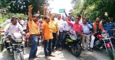 बाइक रैली निकालकर लिया अखंड भारत का संकल्प