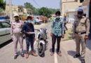 मोबाइल चोरी में तीन आरोपी गिरफ्तार