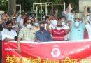 रोडवेज कर्मचारियों ने किया गांधी पार्क में धरना-प्रदर्शन