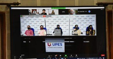 सीएम ने किया यूपीईएस 'स्कूल फॉर लाइफ' की सोशल इंटर्नशिप 'सृजन' का वर्चुअल शुभारम्भ
