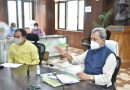 मुख्यमंत्री तीरथ ने पौड़ी गढ़वाल के लिए खोला योजनाओं का पिटारा