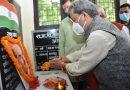 पीएम मोदी ने जम्मू कश्मीर से धारा 370 एवं 35ए समाप्त कर डॉ. श्यामाप्रसाद मुखर्जी के सपने को किया साकार